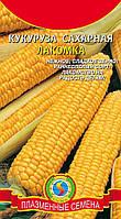 Семена кукурузы Кукуруза сахарная Лакомка 4 г  (Плазменные семена)