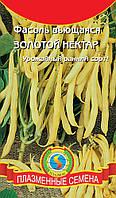 Семена бобовых Фасоль Золотой Нектар 5 г  (Плазменные семена)