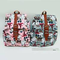 Рюкзак молодежный Париж для девочки (0640)