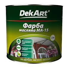 """Краска масляная МА-15 TM """"DekArt"""" зеленая - 2,5 кг."""
