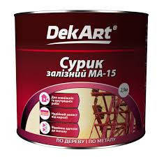 "Краска масляная МА-15 TM ""DekArt"" сурик - 2,5 кг., фото 2"