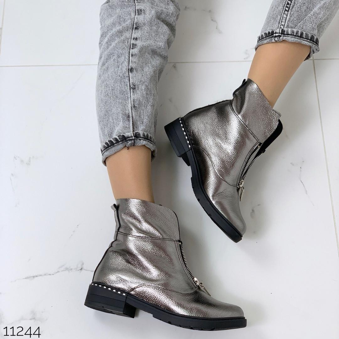 Стальные ботинки