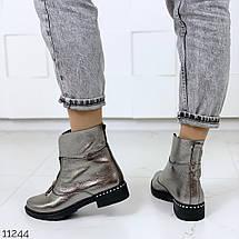 Стальные ботинки, фото 2