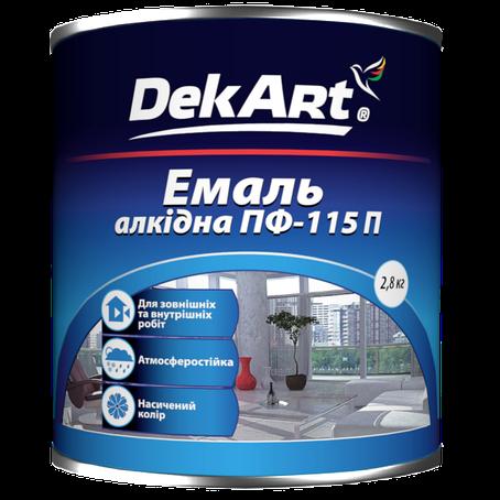 """Эмаль алкидная ПФ-115 TM """"DekArt"""" темно-серая - 2,8 кг., фото 2"""