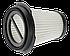 Фильтр для минипылесоса GARDENA, фото 2