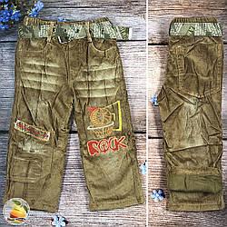 Теплі штани з вельветової тканини з флісовою підкладкою для малюків Розміри: 2,3,4 року (9058)