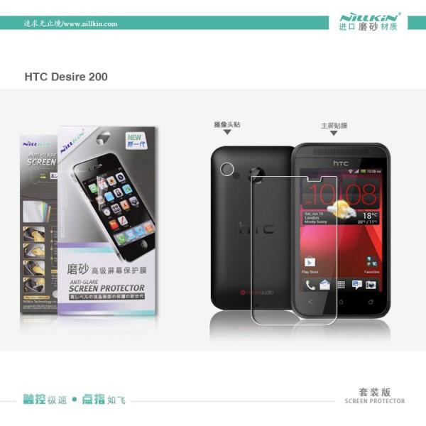 Защитная пленка Nillkin Matte for HTC Desire 200
