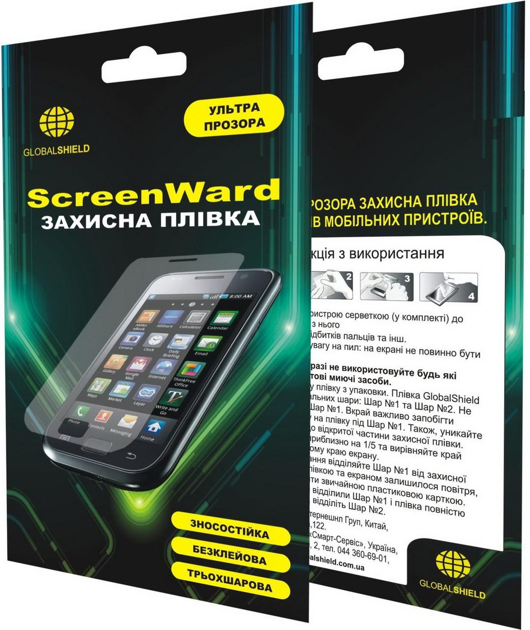 Защитная пленка GlobalShield ScreenWard for Apple iPhone 4 2in1 (1283126440250)