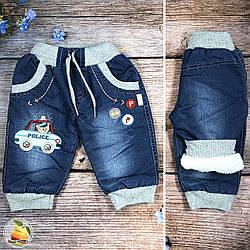 Теплі джинси для хлопчика Вік: 6,12,18,24 місяці (9062)