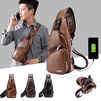 Мужская чоловіча сумка через плечо. Городской рюкзак, бананка PU кожа с USB, остались светло-коричне