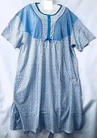 Ночная сорочка БАТАЛ (58-66) купить от склада 7 км Одесса