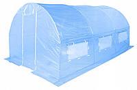 Полиэтиленовая садовая теплица 2,5x4м Синий