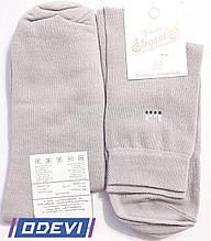 Мужские демисезонные носки Elegant Classic с узором серый цвет 29 размер