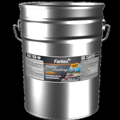 """Грунт антикорозийный ГФ-021 TM """"Farbex"""" серая - 25,0 кг., фото 2"""