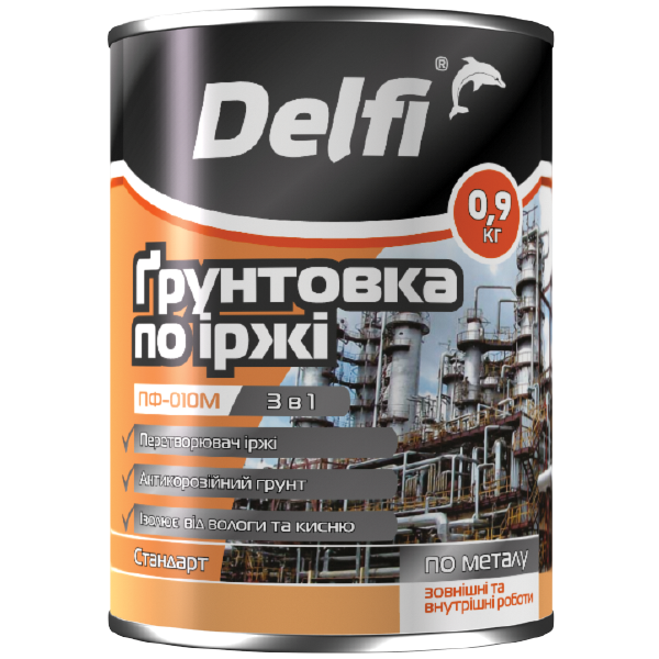 """Грунтовка по ржавчине TM """"Delfi"""" ПФ-010 М черная - 0,9 кг."""