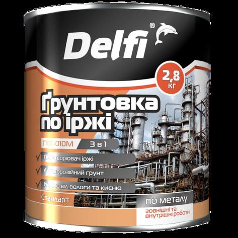 """Грунтовка по ржавчине TM """"Delfi"""" ПФ-010 М красно-коричневая - 2,8 кг., фото 2"""