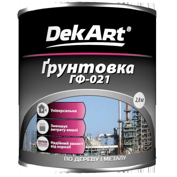 """Грунт антикоррозийный ГФ-021 TM """"DekArt"""" красно-коричневый - 2,8 кг."""