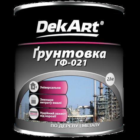 """Грунт антикоррозийный ГФ-021 TM """"DekArt"""" серый - 2,8 кг., фото 2"""