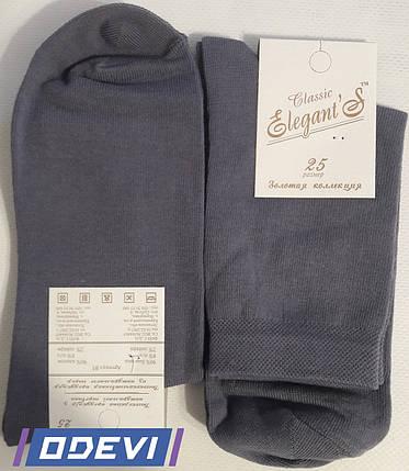 Мужские демисезонные носки Elegant Classic серый цвет 25 размер, фото 2