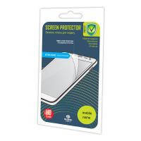 Защитная пленка к телефону GlobalShield Multi-Matte for Apple iPhone 5/5S (1283126454486)