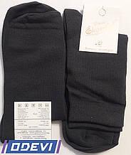 Чоловічі демісезонні шкарпетки Elegant бавовна довгі 27 розмір