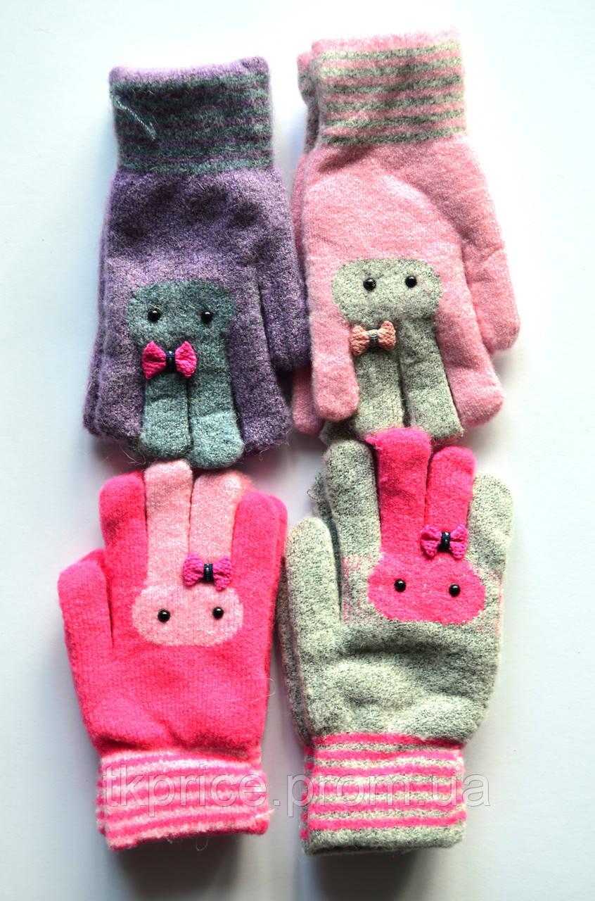 Детские шерстяные перчатки для девочек - длина 16 см