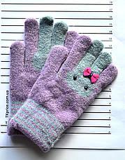 Детские шерстяные перчатки для девочек - длина 16 см, фото 2