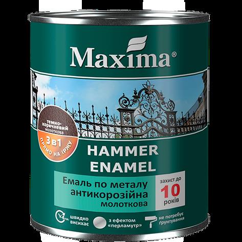 """Эмаль антикоррозийная по металлу с молотковым эффектом TM """"Maxima"""" темно-коричневая - 2,5 кг., фото 2"""