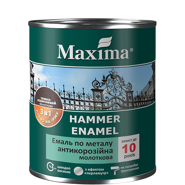 """Эмаль антикоррозийная по металлу с молотковым эффектом TM """"Maxima"""" черная - 0,75 кг."""