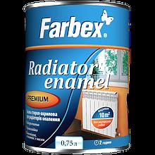 """Эмаль акриловая для радиаторов ТМ """"Farbex"""" - 0,75 л."""