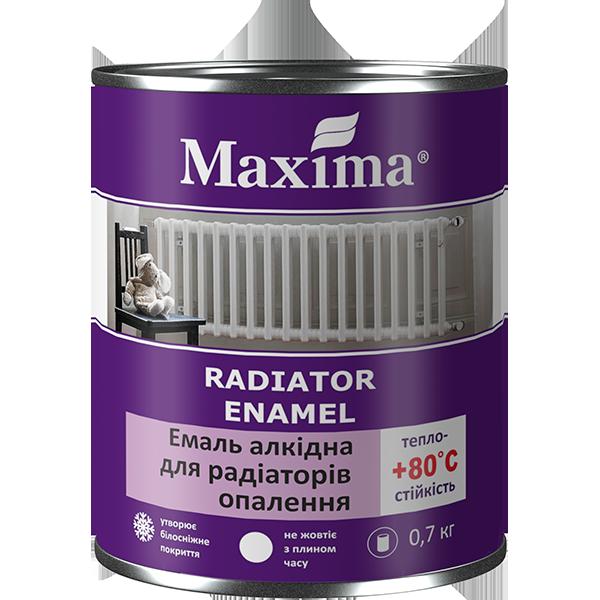 """Эмаль алкидная для радиаторов TM """"Maxima"""" - 0,7 кг."""