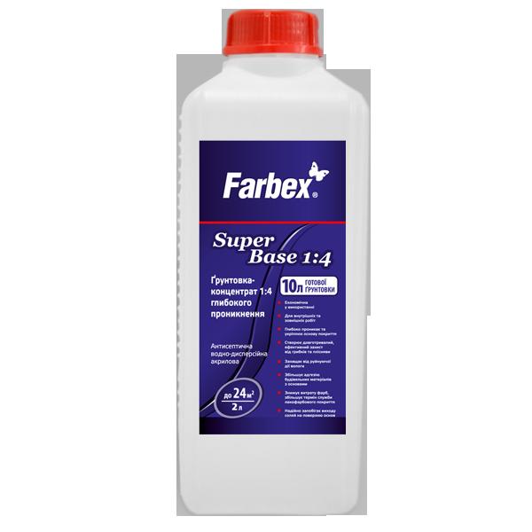 """Грунтовка-концентрат 1:4 глубокого проникновения антисептическая ТМ """"FARBEX"""" SuperBase - 2,0 л."""