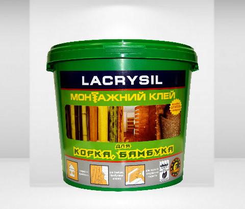 """Клей для пробковых, бамбуковых покрытий ТМ """"LACRYSIL"""" (прозрачный)- 4,5 кг."""