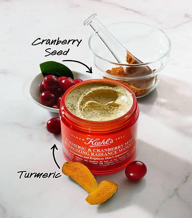 KIEHLS Turmeric & Cranberry Seed Energizing Radiance Mask, фото 2