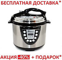Мультиварка/скороварка Domotec MS 5501