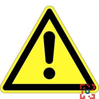 """Предупреждающий знак безопасности """"Опасность"""" Brady PIC-308, 50 мм."""