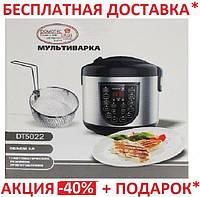 Мультиварка Domotec DT5022 (700 Вт / 5 л)
