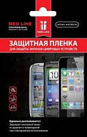 Защитная пленка к телефону Grand-X Ultra Clear Samsung Galaxy Trend GT-S7390