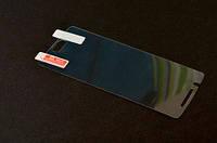 Защитная пленка к телефону Easy Link for Samsung S7562