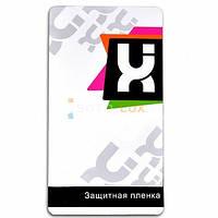 Защитная пленка к телефону Easy Link for Samsung S6802