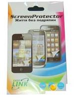 Защитная пленка к телефону Easy Link for Samsung i8190