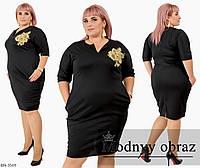 Платье BN-3569