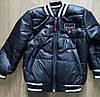 Детская демисезонная куртка оптом 1-4 года