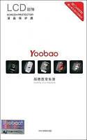 Аксессуар для планшета Yoobao Screen Protector for Samsung T310 Galaxy Tab 3 8.0 matte
