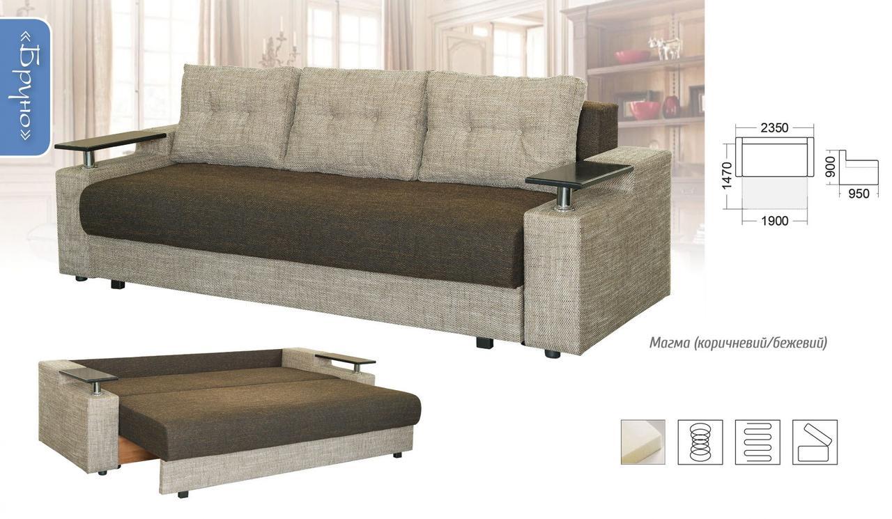 Диван Мебель-Сервис «Бруно»