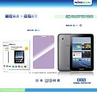 Аксессуар для планшета NILLKIN for Samsung Galaxy Tab 7.0 P3100 Clear