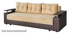 Диван Мебель-Сервис «Бруно», фото 3