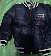 Детская демисезонная куртка оптом 1-4 года 15