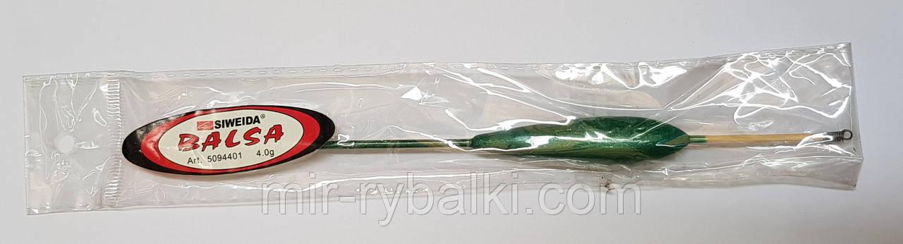 Поплавок бальзовый 4 грамма