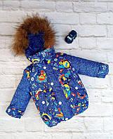 Детская зимняя теплая куртка с меховой подстежкой для мальчика 86-124 см